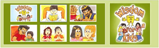 Wisdom for Kids Pages